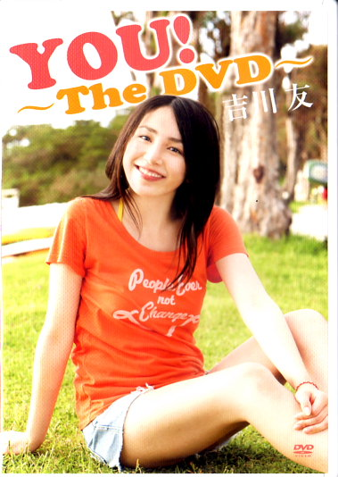 YOU!TheDVD。