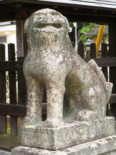 玉祖神社5