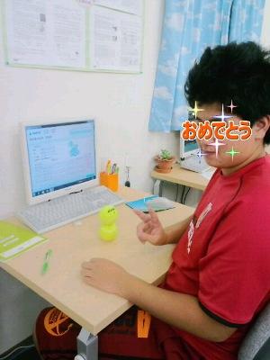 CA3G060800010001.jpg