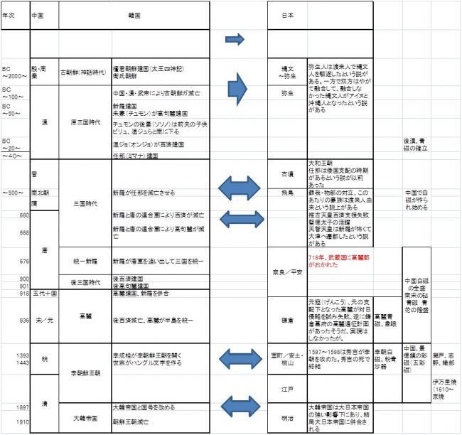 kj100_convert_20121028204212.jpg