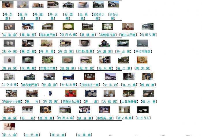 tb7_convert_20121129194118.jpg