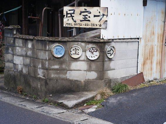 tm81.jpg