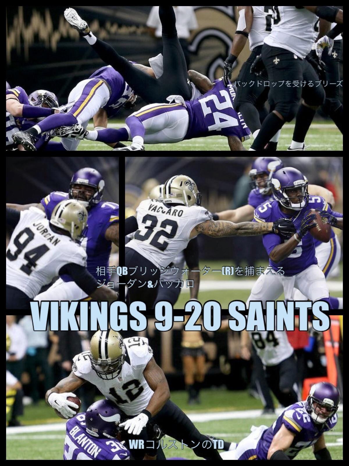 vikings vs saints2014