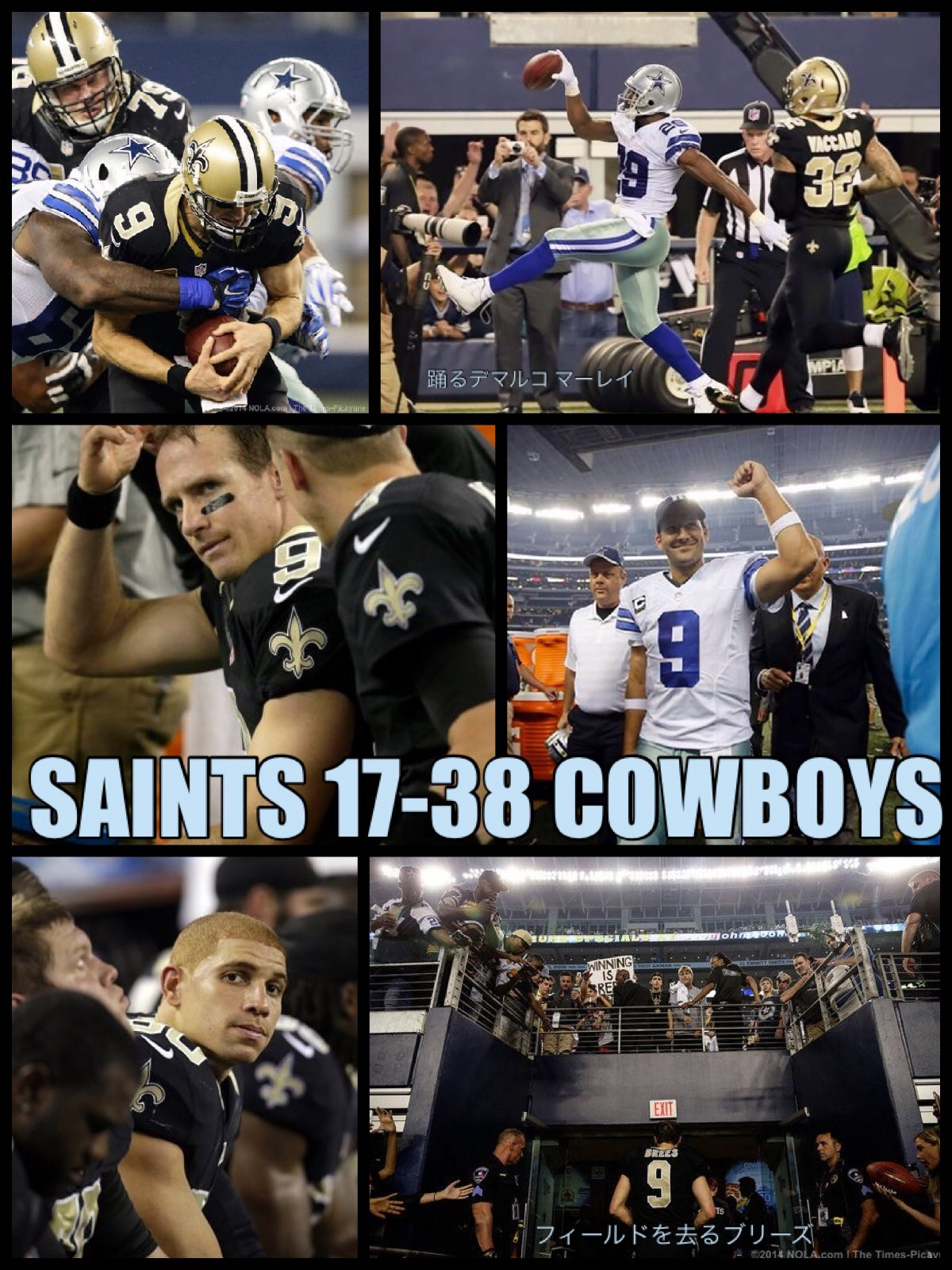 Saints vs Cowboys 2014
