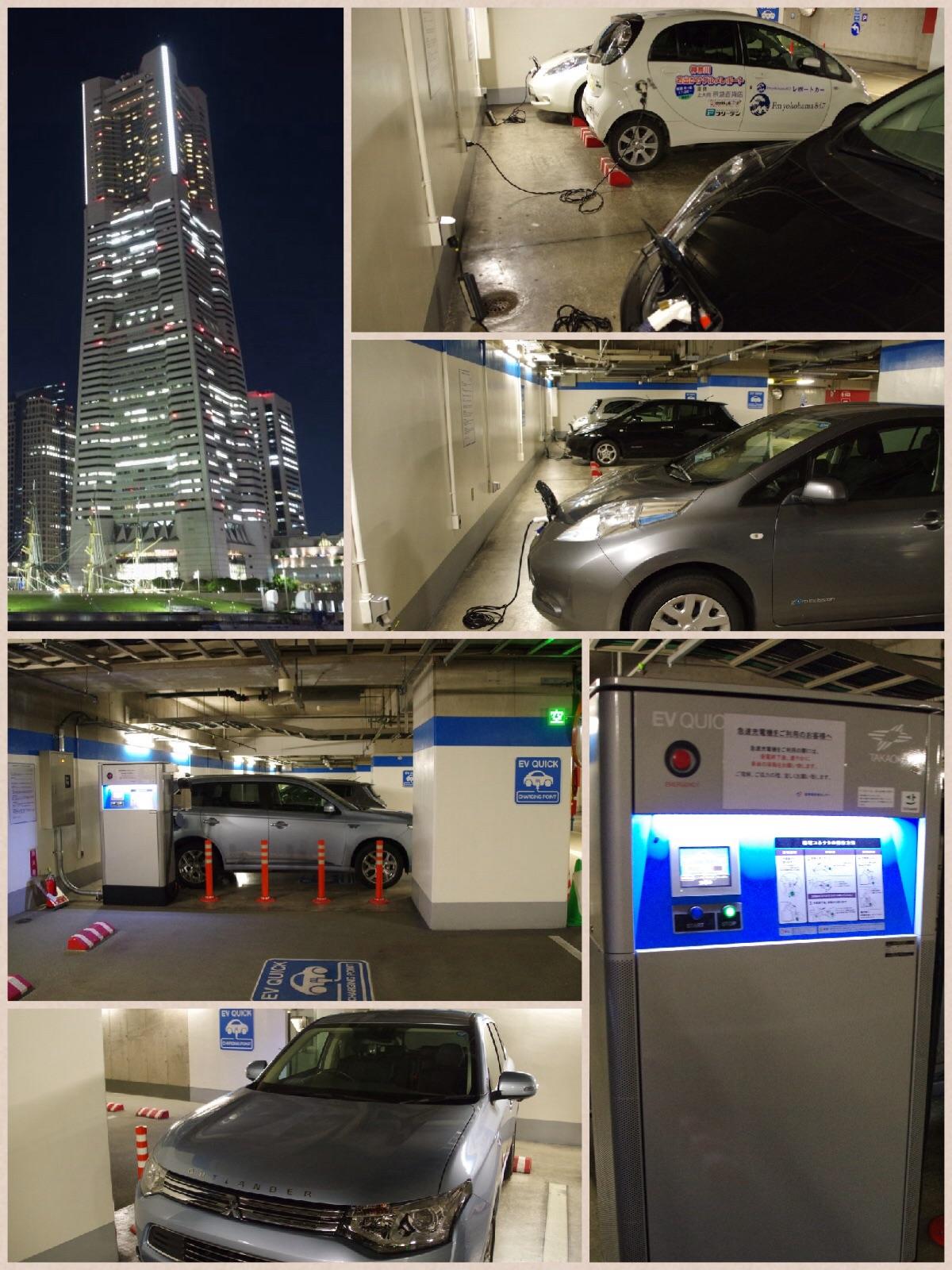 EV充電スポット ランドマークタワー駐車場