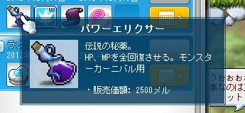 Maple120208_153111.jpg