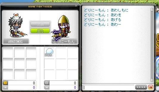 Maple120210_080842.jpg