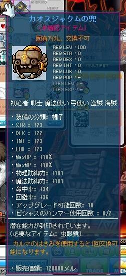 Maple120614_001143.jpg