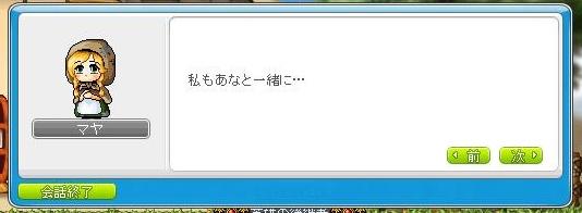 Maple120627_215725.jpg