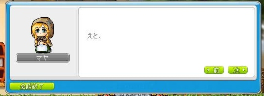 Maple120627_215731.jpg