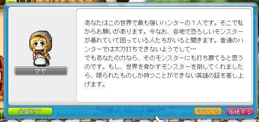 Maple120627_215740.jpg