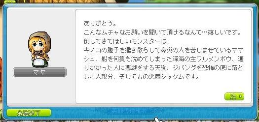 Maple120627_215753.jpg