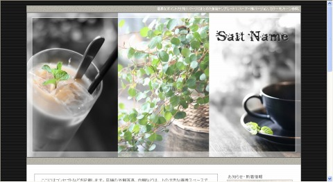 image02temp02.jpg