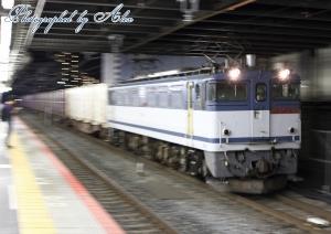 5086レ(=EF65-2066牽引)