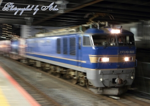 3093レ(=EF510-503牽引)