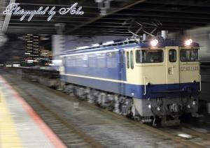 工8380レ(=EF65-1128牽引)