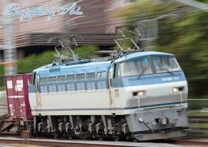 8056レ(=EF66-131牽引)