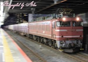 3093レ(=EF81-735牽引)