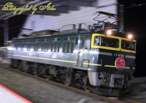 紀勢トワイライト牽引後のEF81-113
