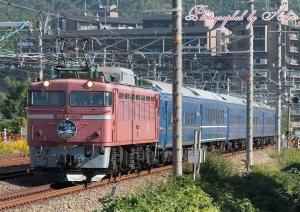 日本海縦貫線号(=EF81-106牽引)
