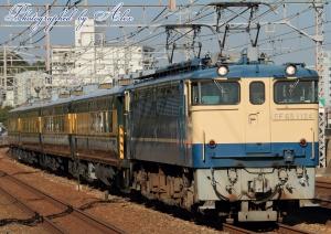 回9301レ(=EF65-1124牽引)