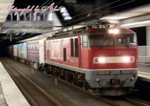 3098レ(=EF510-16牽引)