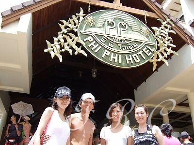 ピピ島観光ツアー予約はしまかぜ案内人