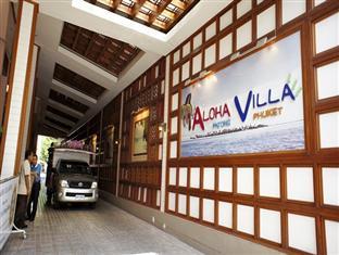 アロハ ビラ (Aloha Villa)
