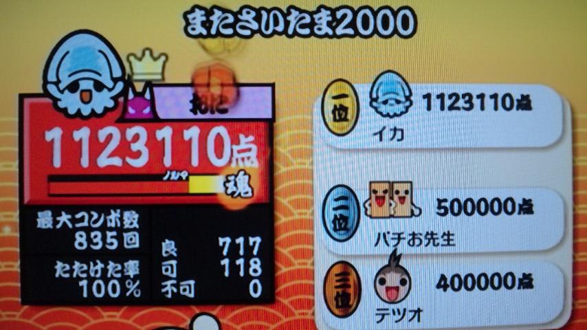 120429_220447.jpg