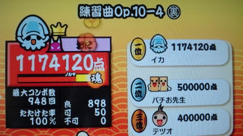 120520_100127.jpg
