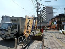 ぶろぐ2012 no.23 004