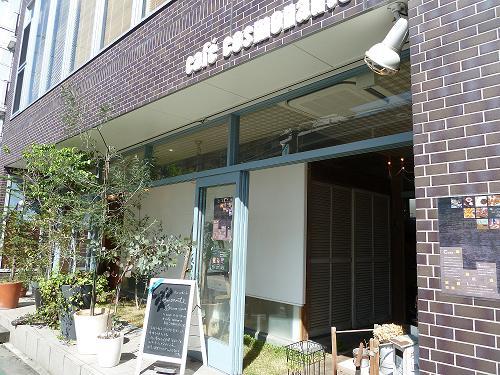 ぶろぐ2012 no.24 001