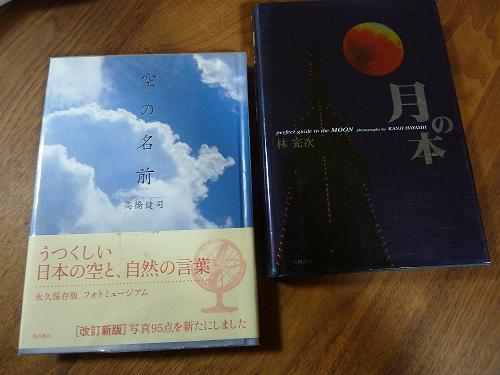 ぶろぐ2012 no.33 003