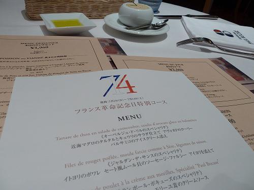 ぶろぐ2012 no.43 001