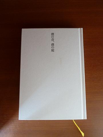 ぶろぐ2012 no.57