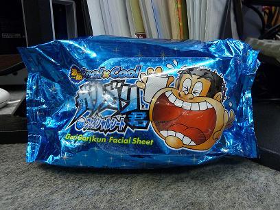 ぶろぐ2012 no.72