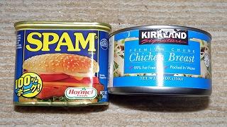 鶏の胸肉とスパム