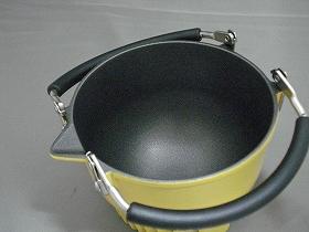 inside pot