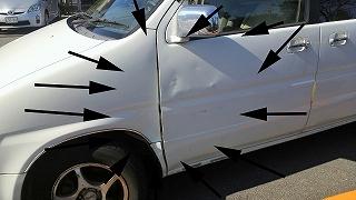 自車の損傷