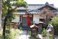 真田庵宝物館