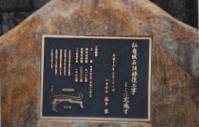 se.仙台城03