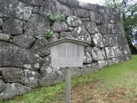 ka.金沢城 1031