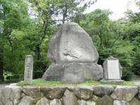 oy.尾山神社 008