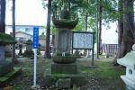 林泉寺 006