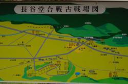 ha.長谷堂 002