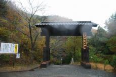 ta.竹田城 002