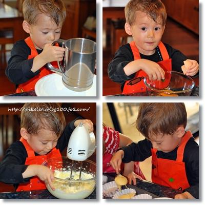cake making josh