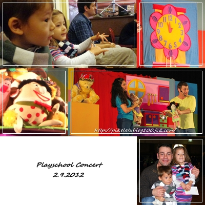 Playschool Concert