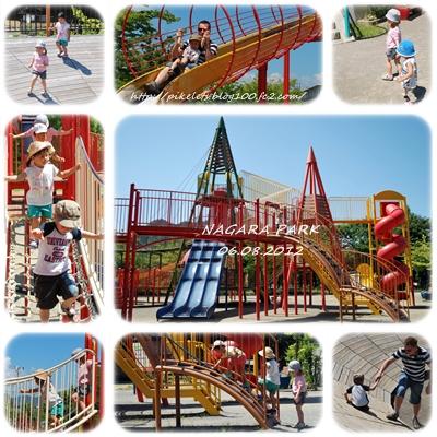 Nagara Park 1