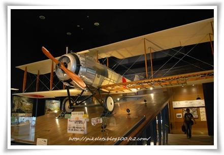 Aerospace Museum1